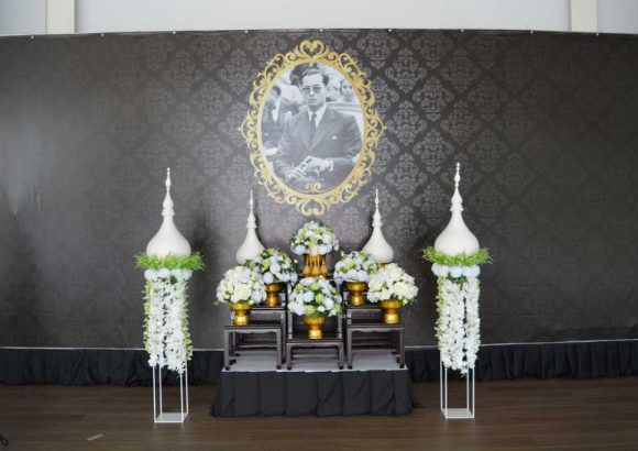 Memorial of King Rama 9