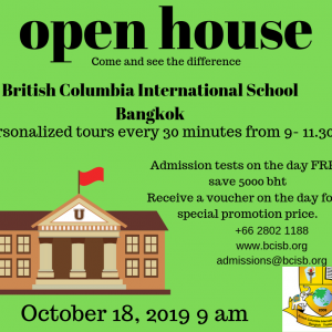 Open House October 18, 2019