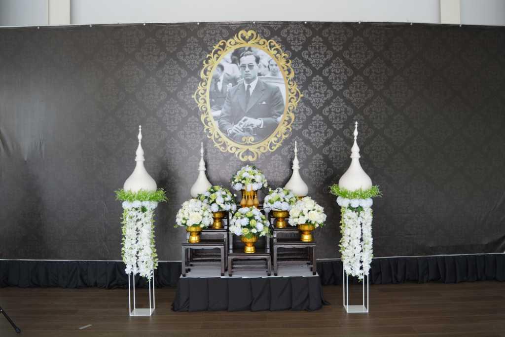 Memorial of King Rama 9